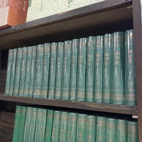 全18册▲中学生第二编(民国期刊集成)--{b1736260000161231}