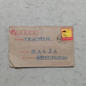 实寄封:1980年实寄封,从河南内乡寄往平顶山市,贴有农业学大寨八分邮票,盖有河南内乡余关    所邮戳,双圈邮戳