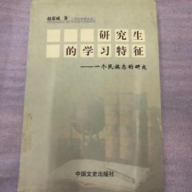 语言应用研究(第二集)/当代语言学论丛·论文集