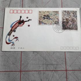 1992一11(敦煌壁画)〈第四组〉特种邮票首日封