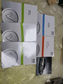 高尔夫轿车使用说明书、保养手册、服务网通讯录. 三包凭证. 收音机导航系统.和随车光盘. 共6种