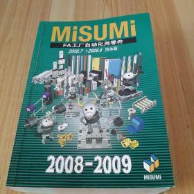 MiSUMi FA 工厂自动化用零件 2008-2009< 重量4公斤>