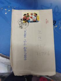 文革实寄封(毛主席诗词信封、贴文17邮票8分老农民、含语录标准信纸书写原信见图)
