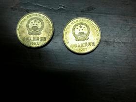 1997年5角硬币2枚