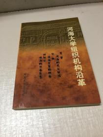 学报编辑论丛.第一集