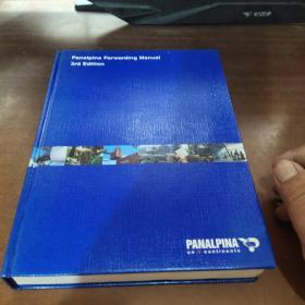 panalpina forwarding manual 3rd edition 手册评估第三版