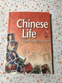 我们中国人 2011(英文)