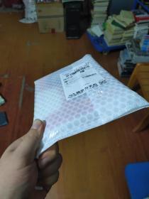 本店应广大书友建议,包装材料陆续采用珍珠气泡膜包装。