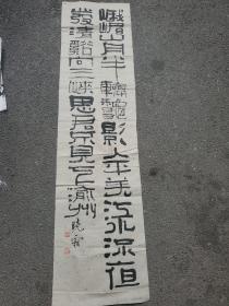 2:安徽蔡雄  书法作品