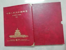 中华人民共和国邮票 1994