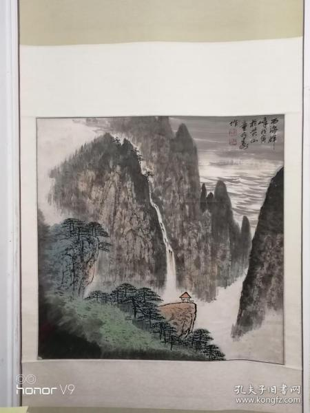 童乃寿山水轴