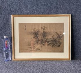 马麟,芳春雨霁图,二玄社印制,1984