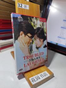 跟我学汉语:苦恼人的笑(俏佳人原版DVD)DVD单碟盒装 中英文字幕