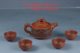 紫砂龙端壶 尺寸:茶杯高2.8cm 长5cm 茶壶长13cm 高8cm