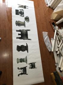 76*240厘米。文创青铜九器图。微喷印制。画心,不含框。300包邮。