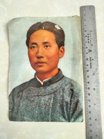 《青年毛泽东》