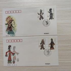 信封:中国皮影(两枚合售)-纪念封/首日封