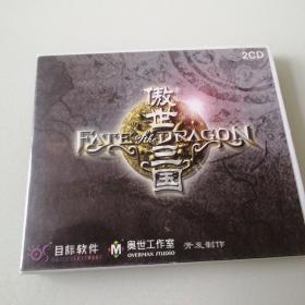【游戏光盘】傲世三国 2CD