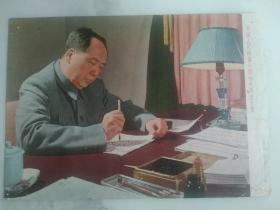 中国人民的伟大领袖毛泽东主席小画片
