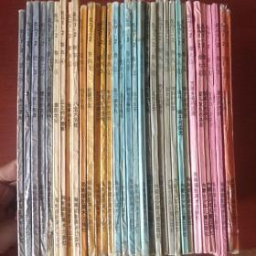 《乱马》乱马二分之一 33册合售 内蒙和海南版 高桥留美子绘画 私藏 书品如图..