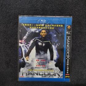 全民超人汉考克  DVD 光盘 碟片未拆封 外国电影 (个人收藏品) 带国语