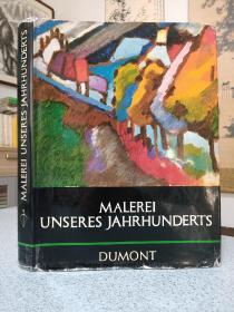 1977年,德文版,孔网唯一,精装带书衣,绘画艺术,8开画册,精美彩色手工贴图,malerei unseres jahrhunderts