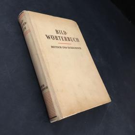 BILD-WORTERBUCH   德捷图片字典(1956年版   大量精美插图)  书角破损