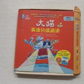 大猫英语分级阅读预备级1(全10册 )带光盘