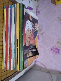 当代歌坛2001年第22期、2002年16-18、20、22-27、29、31、32、34、35期、2003年有8本、2004年第29期(共25册合售 附六张海报)
