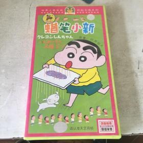蜡笔小新VCD6碟 国语发音