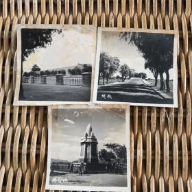 老照片3张(炮台塔 苏堤 一张不知名但背后有五十年代留言)