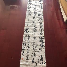 胡俊峰参展书法 【200厘米x46厘米】