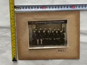 1952念留京南業结学同體全组四第班五第期四第班练训员海