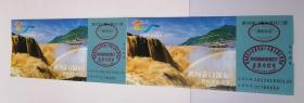 黄河壶口瀑布 景区门票2张合售(已使用仅供收藏)