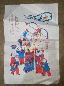 张仙射天狗(折叠邮寄)