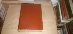 解放军报1981年(1月-10月)  (缩印合订本,16开精装本,详情请看图)