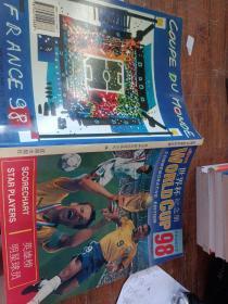 法国98世界杯纪念册