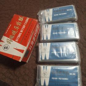 烷醇避孕膜(原名外用避孕药膜)10片x39本