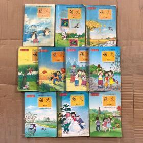九年义务教育五年制小学教科书语文课本1-10册全套,彩色版