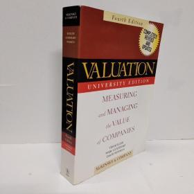 评估大学版:公司评估的测定与管理/VALUATION UNIVERSITY EDITION, FOURTH EDITION