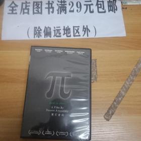 14内49B光盘 DVD电影 死亡密码 1碟