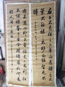 将军 贾振海 两幅 书法 合售 看详图