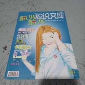 熟男熟女2007-7