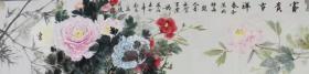 张韵之,桂北花王,四尺对开 牡丹 国色天香