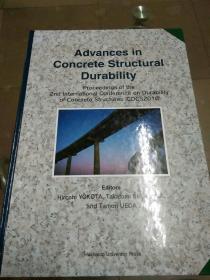 Advances in Concrete Structural Durability(进展混凝土结构耐久性)精装
