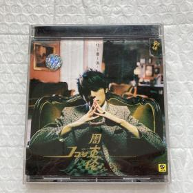 CD: 周杰伦   叶惠美(二手无退换)