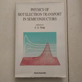 physics of hot electron transport in semiconductors(半导体热电子输运物理)英文原版