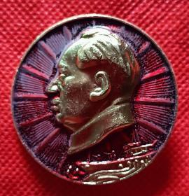 毛主席像章(中国人民解放军工程兵第二次四好连队代表大会)