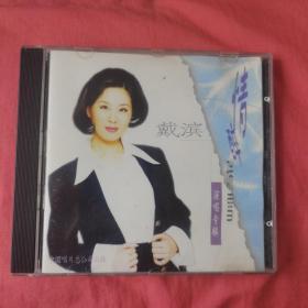 光盘CD 戴滨演唱专辑 情醉 瑞雪 (1碟)