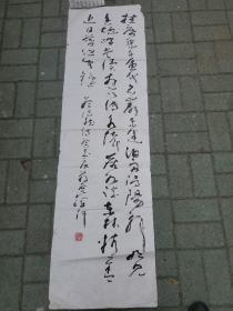 四川蒋云书法作品一幅   带毛笔手札1页
